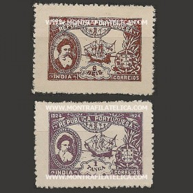 1925 - 4º Centenário de...